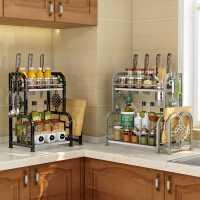 厨房置物架收纳神器用品家用大全厨具多功能调料调味刀架台面筷子