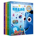 迪士尼益智游戏宝贝成长书逆商教育系列全套4册(疯狂动物城 海底总动员 恐龙当家 阿拉丁)贴贴纸,玩游戏,涂颜色,多元互动游戏故事书