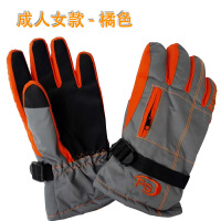 户外手套 抓绒滑雪手套保暖防风防水登山徒步 儿童男女款冬季加厚N0662