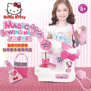 【领券立减50元】HelloKitty 儿童手工缝纫机家用电动迷你多功能小型缝纫机 儿童diy玩具活动专属