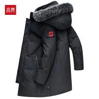 【1件3折 到手价:494元/再叠加优惠券】高梵男士时尚连帽中长款羽绒服舒适保暖可拆毛领