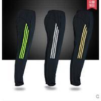 新款足球训练裤男速干运动裤加绒跑步长裤弹力小脚紧身健身裤子 可礼品卡支付