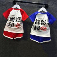 男女童夏季新款我妈超正儿童女宝宝短袖短裤t恤运动休闲潮套装