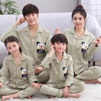 家居服套装儿童睡衣春秋一家三口亲子睡衣男童纯棉长袖中大童女童