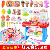 儿童玩具女孩过家家迷你仿真超市玩具3-6礼物