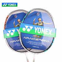 YONEX 尤尼克斯 ISO-LITE2 羽毛球拍碳纤维 YY 超轻初学拍 超轻羽毛球拍