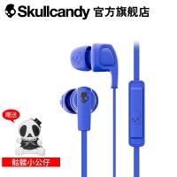 SKULLCANDY SMOKIN BUD 2(烟斗)手机线控带麦入耳式耳机 皇家蓝