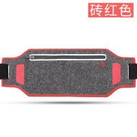 运动手机腰包简约隐形多功能户外男女健身跑步装备贴身轻薄小腰带防水