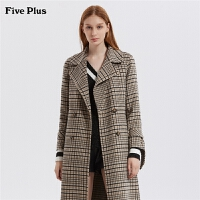 Five Plus女装羊毛双面呢大衣女长款格子西装外套bf双排扣潮