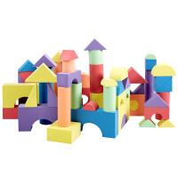 儿童泡沫积木大号软体海绵拼插大块装儿童早教益智力玩具