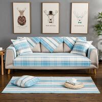 蓝色地中海格子仿棉麻沙发垫子坐垫夏季四季通用布艺沙发巾套罩 浅蓝色 大格,浅蓝