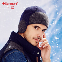 kenmont男士帽子冬季韩版护耳针织帽户外保暖男帽套头帽毛线帽1750
