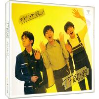 新华书店正版 华语流行音乐 TFBOYS我们的时光CD