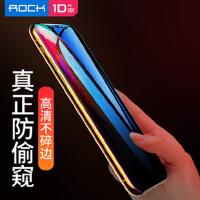 包邮支持礼品卡 ROCK 苹果 iphone8 Plus 钢化膜 iphonexs max iPhone7 全屏 xs