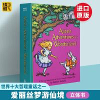 英文原版 Alice's Adventures in Wonderland Pop Up 爱丽丝漫游奇境记 梦游仙境