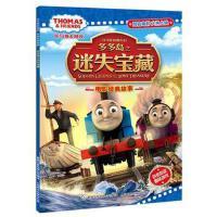 托马斯和朋友们 正版 英国 HIT,童趣出版有限公司译 9787115416476