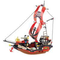儿童积木玩具 加勒比海盗船拼装积木玩具男孩儿童礼盒装生日礼物 复仇女王号