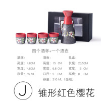 BLY 日式樱花酒具5件套装 *景德镇陶瓷酒具清酒具礼品装 5件