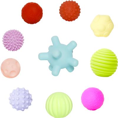 宝贝手抓球婴儿球类玩具触觉感知球宝宝手抓球婴儿玩具