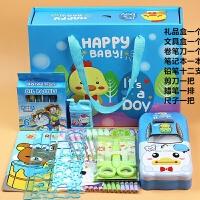 20180624220702339幼儿园小学生礼物 儿童礼品奖品学习用品 开学文具礼盒套装批发