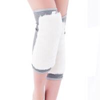 羊皮毛一体护膝 秋冬季保暖关节老寒腿老人男女式保暖护膝WSYDHJ 浅灰色