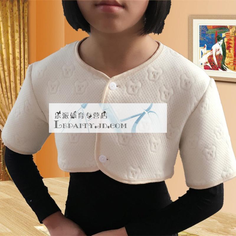 彩棉坐月子喂奶护肩保暖睡觉春夏女士护肩膀中老年护颈空调房坎肩 发货周期:一般在付款后2-90天左右发货,具体发货时间请以与客服协商的时间为准
