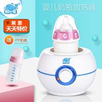 鲸之爱恒温热奶器暖奶消毒二合一智能婴儿奶瓶加热器自动保温母乳 蓝白色