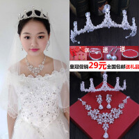 新娘头饰皇冠三件套结婚饰品婚纱配饰韩式白色项链耳环发饰套装
