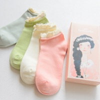 卡通可爱棉袜日系袜子原宿吸汗 纯棉船袜女短袜 粉红色 51254彩色组 均码
