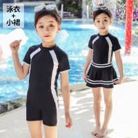 儿童游泳衣中大童女童连体裙式女孩学生专业ins风泳装