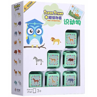 新华书店正版 超级印章 识动物 儿童智能早教学习 3-6岁学前教育