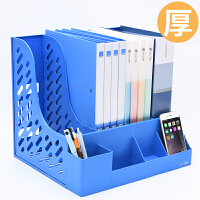 文件栏四联文件架资料收纳框书立架子多层办公用品档案夹置物批发 多功能型 颜色可选