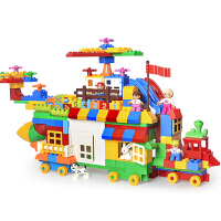 儿童拼装玩具1-2-3-6周岁男女孩子积木大颗粒