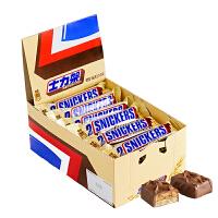 德芙士力架燕麦花生夹心巧克力24根960g 散装喜糖能量棒零食批发
