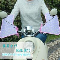 夏季电动车手套加大遮阳电摩自行车把套加长款挡风防晒护手防水 蓝圈圈 加大(把套)