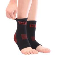 运动护踝 韧带扭伤防护保暖篮球足球护具骑行健身护脚踝四季男女士护脚腕 适合36-43码
