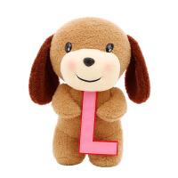 婚庆毛绒礼品玩具love狗一对压床布娃娃结婚礼物创意抱枕 love狗【一套】
