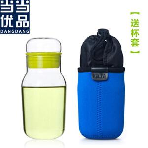 当当优品 创意袖珍密封带盖水瓶 便携耐热个性玻璃杯310ml 赠杯套(杯套多色)