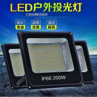 防水LED室外投光灯车间灯超亮大功率照明灯户外厂房灯500W投射灯