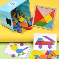 幼儿儿童益智力七巧板拼图磁性2-3-4岁女孩早教宝宝玩具男孩积木6