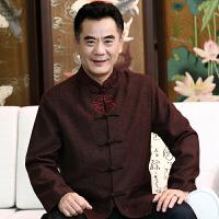 中国风夹克男士中老年秋冬季立领唐装休闲纯色长袖大码爸爸装外套