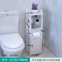 家旺达浴室置物架落地卫生间收纳柜洗手间储物柜卫浴厕所马桶边柜 g4v