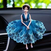 汽车内饰用品摆件新款创意卡通车内可爱女孩车载中控台装饰品