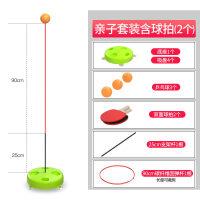 乒乓球训练器弹力软轴儿童室内家用玩具网红兵兵球发泄神器
