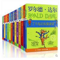 罗尔德・达尔的书全套13册作品典藏了不起的狐狸爸爸玛蒂尔达好心眼儿巨人查理和巧克力工厂儿童文学名著书籍四五六年级课外书