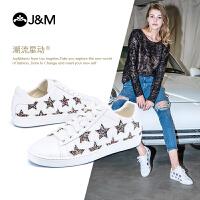jm快乐玛丽2018秋季新款平底系带个性星星板鞋小白鞋帆布鞋83056W
