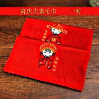 毛巾 喜庆用品 结婚婚庆婚礼用品 大红色 喜毛巾 卡通图案毛巾