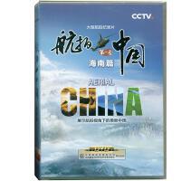新华书店正版 大型航拍纪录片 航拍中国 第一季 海南篇DVD
