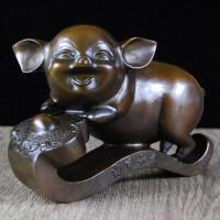 纯铜如意猪客厅房间铜猪可爱生肖猪摆件家居饰品猪年工艺礼品 咖啡色款