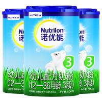 诺优能(Nutrilon) 幼儿配方奶粉(12―36月龄,3段)800g*3罐